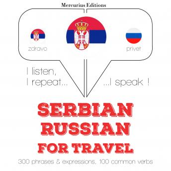 Serbian - Russian : For travel