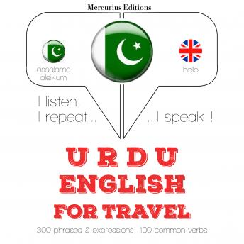 Urdu - English : For travel