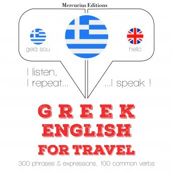 Greek – English : For travel