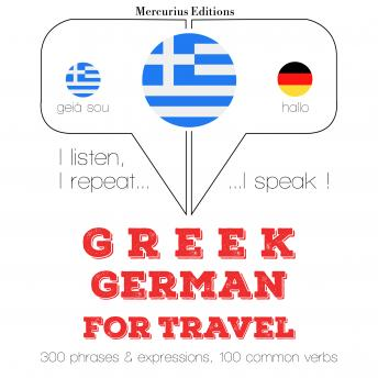 Greek Ð German : For travel