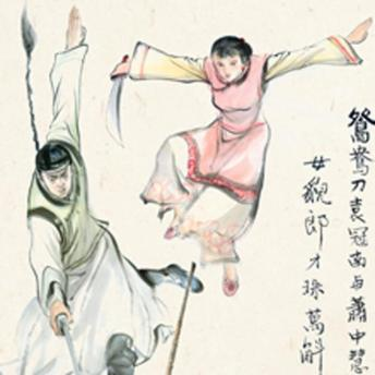 Blade-dance of the Two Lovers, Yong Jin