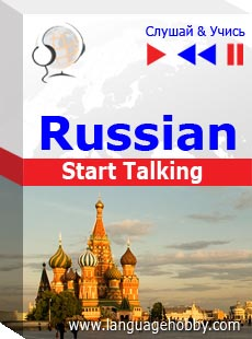 Russian Start Talking, Dorota Guzik