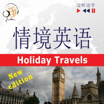 English in Situations for Chinese speakers - Listen & Learn: Holiday Travels - New Edition (Proficiency level: B2)
