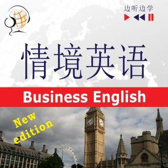 English in Situations for Chinese speakers - Listen & Learn: Business English - New Edition (Proficiency level: B2)