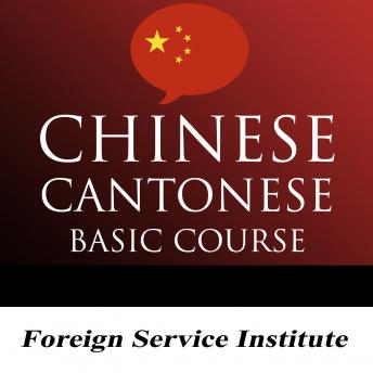 Download FSI Languague Courses:  Chinese by Foreign Service Institue