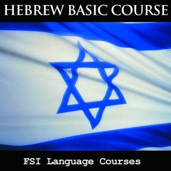 FSI Language Courses: Hebrew