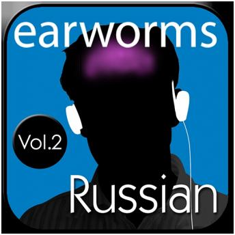 Rapid Russian Vol.2, Earworms MBT