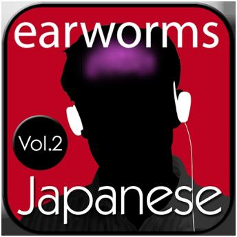 Download Rapid Japanese Vol. 2 by Earworms MBT