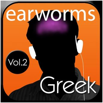 Rapid Greek Vol. 2, Earworms MBT