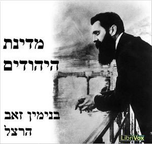 Download The Jewish State by Theodor Herzl