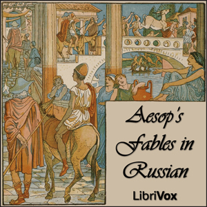 Aesops Fables in Russian, Aesop