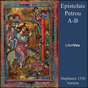 Bible (STE) NT 21-22: 1-2 Peter, Stephanos 1550
