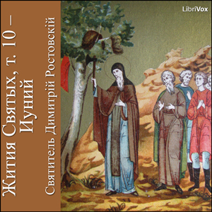 Download Zhitiia Sviatykh, v. 10 - June by Saint Dimitry Of Rostov