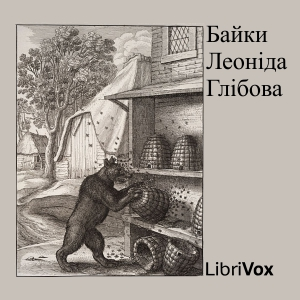 Download Fables by Glibov by Leonid Hlibov