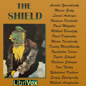 Shield, Various Authors