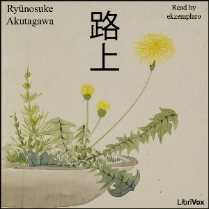 Rojyoo, Audio book by Ryūnosuke Akutagawa