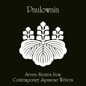 Paulownia: Seven Stories from Contemporary Japanese Writers, Ogai Mori