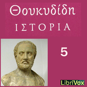 Histories Book 5, Audio book by Thucydides