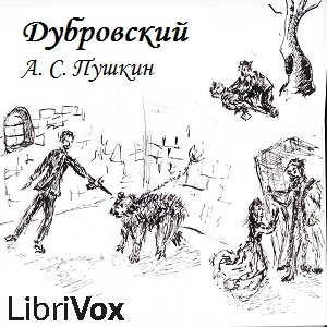 Dubrovsky, Audio book by Alexander Pushkin