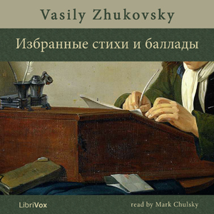 Selected poems and ballads, Vasily Andreyevich Zhukovsky