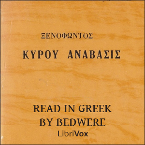 Download Anabasis by Xenophon