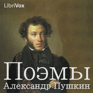 Download Poems by Alexander Pushkin