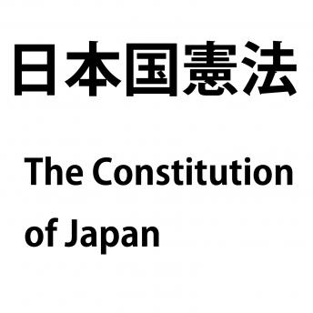 Constitution of Japan, Japan Government