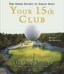 Your 15th Club Audiobook