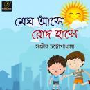 Megh Ase Rodh Hanshe: Children's Classic Literature Audiobook