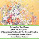 Terjemahan Dan Makna Surat 108 Al-Kautsar (Nikmat Yang Berlimpah) The River of Paradise Versi Biling Audiobook