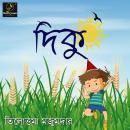 Diku : MyStoryGenie Bengali Audiobook 27: A Philosophy in Trajedy Audiobook