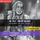 மகா பெரியவா - பாகம் 1 Audiobook