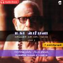மகா பெரியவா - பாகம் 3 Audiobook