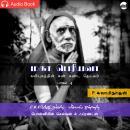 மகா பெரியவா - பாகம் 4 Audiobook