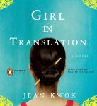 Girl in Translation, Jean Kwok