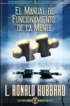 Operation Manual For The Mind (Spanish edition), L. Ron Hubbard