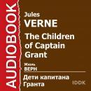 Дети капитана Гранта Audiobook