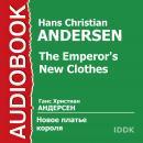 Новое платье короля Audiobook