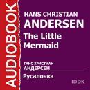 Русалочка Audiobook