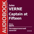 Пятнадцатилетний капитан Audiobook