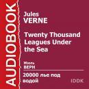 Двадцать тысяч лье под водой Audiobook