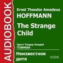 Неизвестное дитя Audiobook