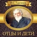 Fathers and Sons [Russian Edition], Ivan Turgenev