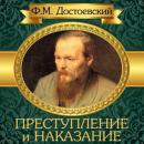 Crime and Punishment [Russian Edition], Fyodor Dostoyevsky