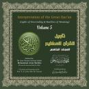 Interpretation of the Great Qur'an: Volume 5, Mohammad Amin Sheikho