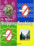 Dr. Walton's Stop Smoking, Dr. James E. Walton