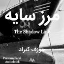 The Shadow Line Audiobook