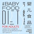 Baby Food Diet, The - For Adults: Avoid Type 2 Diabetes, Boost Immune System, Get Slim and Fit, Bfd Usa Co
