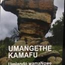 UMangethe kaMafu Audiobook