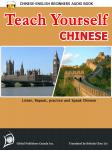 Teach Yourself Chinese (English-Chinese Beginners Audio Book), Global Publishers Canada Inc.